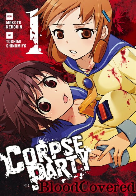 Corpse Party Blood Covered Manga Volume 1