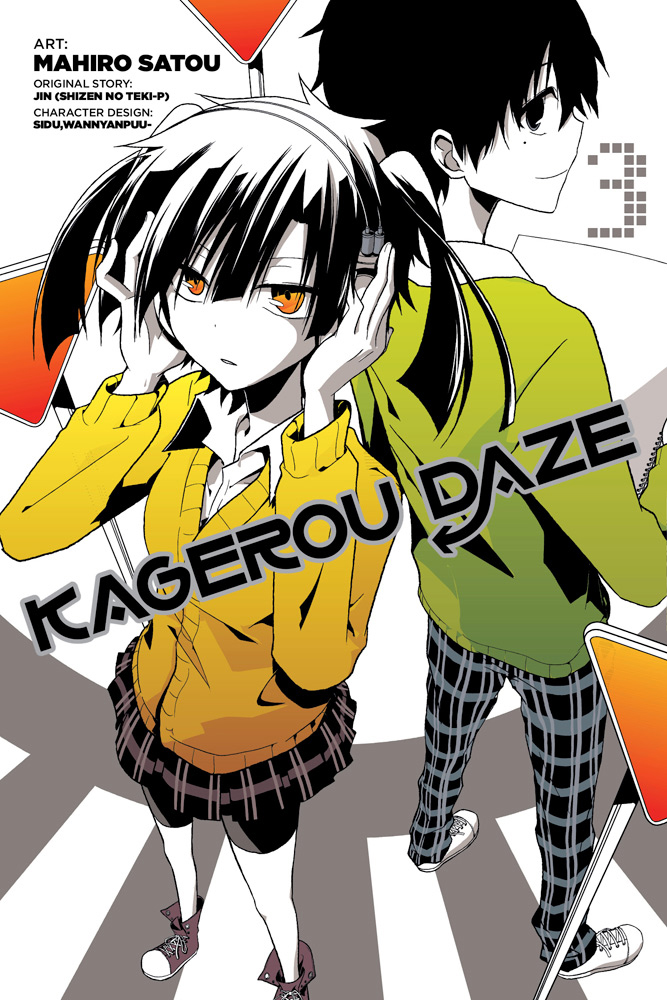 Kagerou Daze Manga Volume 3