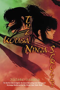 Kouga Ninja Scrolls Novel