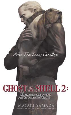 Ghost in the Shell 2 Innocence Novel (Hardcover)