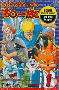 BoBoBo-Bo Bo-BoBo Manga Volume 1