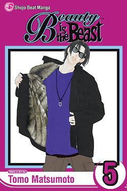 Beauty is the Beast Manga Volume 5